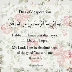 Islam With Allah # Beautiful Islamic Quotes, Beautiful Prayers, Islamic Inspirational Quotes, Beautiful Mind, Islamic Prayer, Islamic Teachings, Islamic Dua, Islamic Girl, Islamic Qoutes