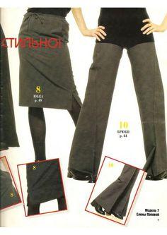 Журнал мод - №223 - 2000