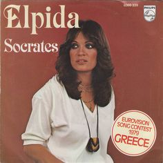 """Socrates"" performed by Elpida. Greece @ Eurovision 1979."