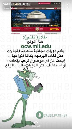 Learning Websites, Learning Courses, Educational Websites, Learning English Is Fun, English Language Learning, Study Skills, Life Skills, Study Apps, Online Surveys For Money