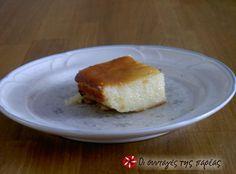 Γιαουρτόπιτα χωρίς βούτυρο και αυγά #sintagespareas Greek Sweets, Greek Desserts, Greek Recipes, Sweet Pie, Greek Yogurt, Tart, French Toast, Cheesecake, Pudding
