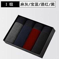 TANGNEST One Box = 4 Pieces Suitable Men Underwear 2017 Fashion Solid Color Good Quality Boxer Shorts Male Random Color NNP149