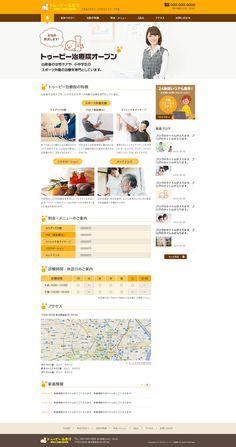 kzmlllさんの提案 - 新規の治療院ホームページのトップページデザイン | クラウドソーシング「ランサーズ」
