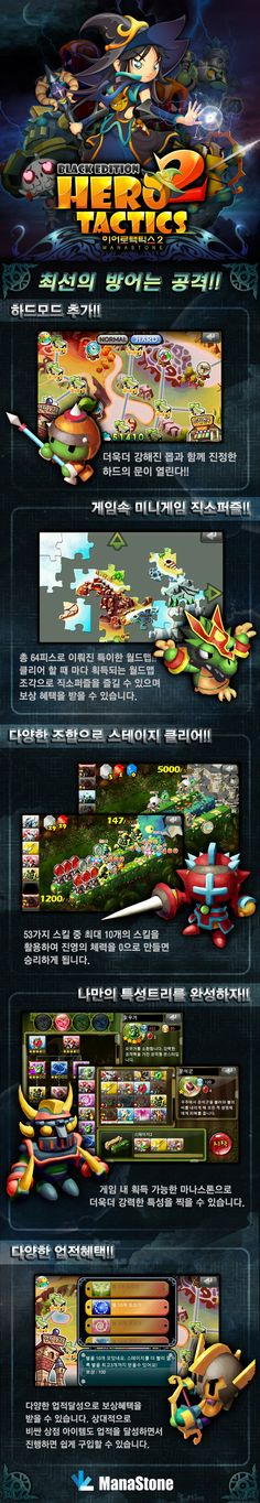 很炫的韩国游戏啊