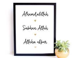 Allah Hu Akbar Print  Islamic Print   Arabic Print  Islamic