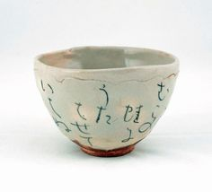 Otagaki Rengetsu and Isso (potter's seal)