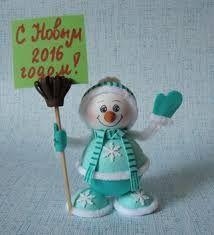 Картинки по запросу снеговик из фоамирана