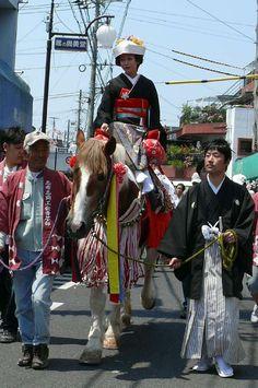 #Japan bride