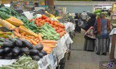 الأسواق الجزائرية تشهد مضاربة كبيرة قبيل حلول…: يشتكي المواطن الجزائري, هذه الأيام, من ارتفاع جنوني في أسعار الخضر والفواكه وبعض المواد ذات…