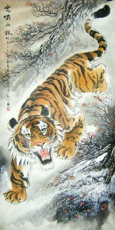 japanese tiger tattoo - More Mais Japanese Tiger Art, Japanese Tiger Tattoo, Chinese Tiger, Chinese Art, Japanese Dragon, Dragon Tatoo, Wallpaper Cars, Tiger Tattoo Sleeve, Hannya Tattoo