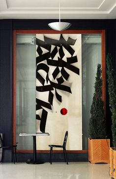 Hebrew calligraphy exhibition - design | Flickr - Photo Sharing!