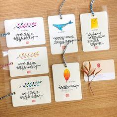 기쁨으로 거두리로다 < 소담캘리그라피 < 캘리 Art Lessons Elementary, Caligraphy, Jesus Christ, Hand Lettering, Picture Frames, Origami, Place Card Holders, Watercolor, Cards