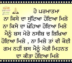 image for romantic love quotes for him in punjabi quotes