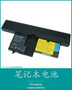 笔记本电池 - Bǐjìběn diànchí - Pin laptop - Latptop battery