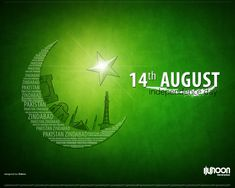14th August Pakistan Zindabad Wallpaper