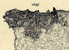 Zarina Hashmi's rendering of the map of Beirut