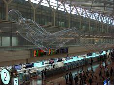 Yasuhiro Suzuki – Please watch your step, installation à l'aéroport Haneda, Tokyo – vue partielle (Digital Public Art in Haneda Airport – 2009)