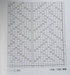 Схема для кофты 1