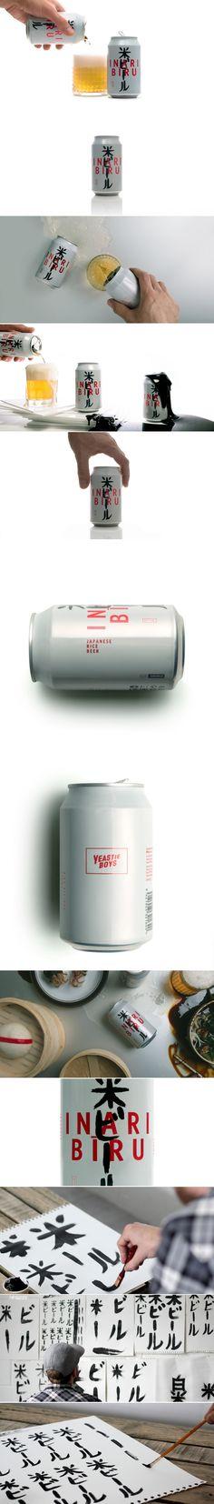 Inari Biru Is Inspired By Minimalist Japanese Design and Calligraphy — The Dieline | Packaging & Branding Design & Innovation News Beer Packaging, Beverage Packaging, Innovation News, Web Magazine, Japanese Design, Bottle Design, Package Design, Branding Design, Bottles
