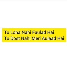 30 Hindi Funny Quotes Ideas Instagram Quotes Captions Funny Compliments Instagram Captions For Friends You may only post if you are funny. 30 hindi funny quotes ideas instagram