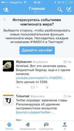 Twitter notification