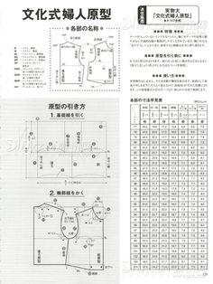 [香香分享]STYLE<wbr>BOOK<wbr>2014<wbr>盛夏号1(二)
