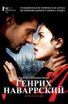 Генрих Наваррский (Henri 4, 2010): Всё о сериале на ivi