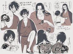 Sinon Sao, Angel Of Death, Fullmetal Alchemist, Anime Guys, Art Sketches, Anime Characters, Fire, Fan Art, Manga