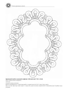 Album Archive - Vologda Lace in the interior, Bobbin Lace Patterns, Macrame Patterns, Embroidery Patterns, Filet Crochet, Crochet Lace, Bruges Lace, Romanian Lace, Bobbin Lacemaking, Lace Painting