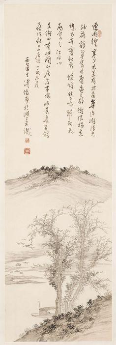 Pu Ru 溥儒  1896- 1963  Daté 1947  Encre et couleurs sur papier