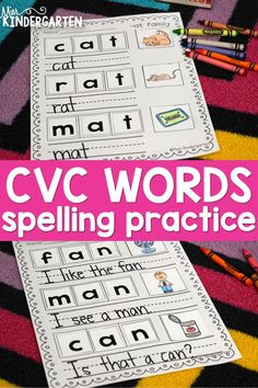 Help students practice their short a fluency with these CVC activities. Place them in literacy centers and watch the learning happen! The cutting and gluing is also great fine motor practice!#shorta #strugglingreaders #smallgroups
