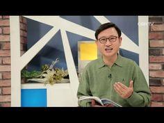 [생명의 삶] 20170102 믿음과 착한 양심을 지닌 영적 전사 (딤전 1:12~20)