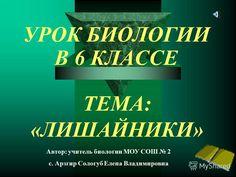 Гдз по русскому 11 класс сабаткоев