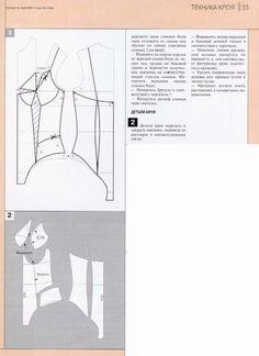 ROPA INTERIOR SUELTA - Vilma Kutiske - Álbumes web de Picasa