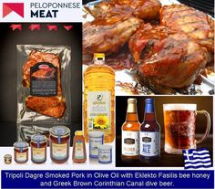 We would say the best recipe for products exported from Greece. Tripoli Dagre Smoked Pork in Olive Oil with Eklekto Fasilis bee honey with sauce of Greek Brown Corinthian Canal dive beer. Best Greek Food, Greek Dishes, Smoked Pork, Corinthian, Greek Recipes, Chicken Wings, Olive Oil, Ale, Pineapple