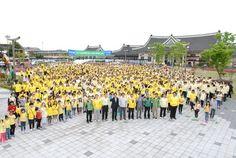 국제위러브유운동본부(장길자회장) 전북지부-10개지부 동참 내장산국립공원 환경정화활동