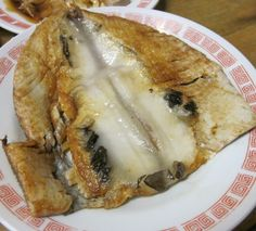 Taiwanese Food grilled fish