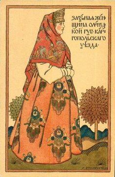 Bilibin Ivan Yakovlevich. Married woman of the Olonets province.