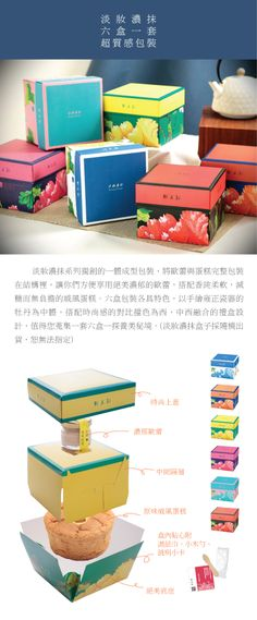 淡妝濃抹質感包裝 - 羽茗創 - 樂天市場