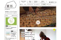 雛形 | Web Design Clip
