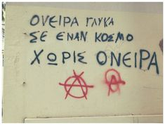 Rap Quotes, Love Quotes, Funny Quotes, Anarchy Quotes, Graffiti Quotes, Good Night Quotes, Perfection Quotes, Greek Quotes, Simple Words