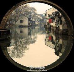 china architecture China picturesque Towns and Villages posted by Sifu Derek Frearson China Architecture, Cultural Architecture, China Image, Chinese Garden, Chinese Courtyard, Suzhou, China Travel, China Trip, Chinese Culture