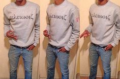I have to get this sweatshirt made Kappa Alpha Psi
