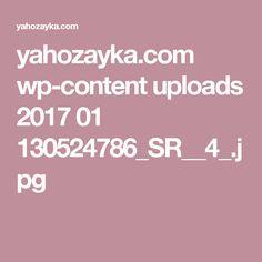 yahozayka.com wp-content uploads 2017 01 130524786_SR__4_.jpg