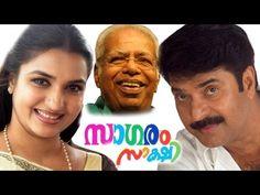 malayalam new movie | Sagaram Sakshi | malayalam full movie