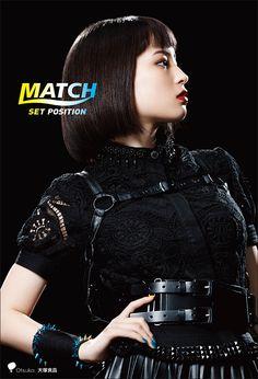 黒マッチ、誕生。30秒後にクールな刺激!MATCH SET POSITION - マッチ セットポジションのスペシャルサイト。広瀬すずさん出演のTVCM / GRAPHIC、製品情報、キャンペーン情報を公開中。 #広瀬すず Artists And Models, Female Models, Photo Lighting, Girls Characters, Japanese Design, Japanese Beauty, Latex Fashion, Kawaii Girl, Bob Hairstyles