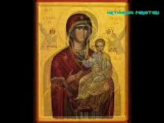 ΠΑΝΤΩΝ ΠΡΟΣΤΑΤΕΥΕΙΣ ΑΓΑΘΗ - YouTube Old Testament, Byzantine, Holy Spirit, Religion, Old Things, Bible, Painting, Places, Holy Ghost