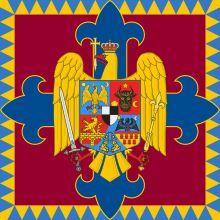 Royal standard of Romania (King, 1922 model) - Michael I of Romania - Wikipedia, the free encyclopedia