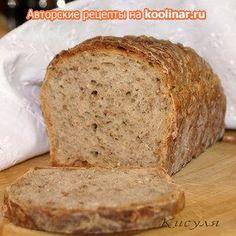 Гречневый хлеб. Ингредиенты  вода 270 г крупа гречневая 90 г мука пшеничная 200-210г дрожжи свежие 10 г соль 1 ч. л. сахар 2 ч. л.