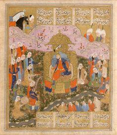 Prince en trône - Très belle miniature, gouache sur page d'un manuscrit du [...], Tableaux Anciens, Objets d'Art, Bel Ameublement à Eve Enchères SVV   Auction.fr